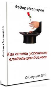 BookUs-175x300 копия